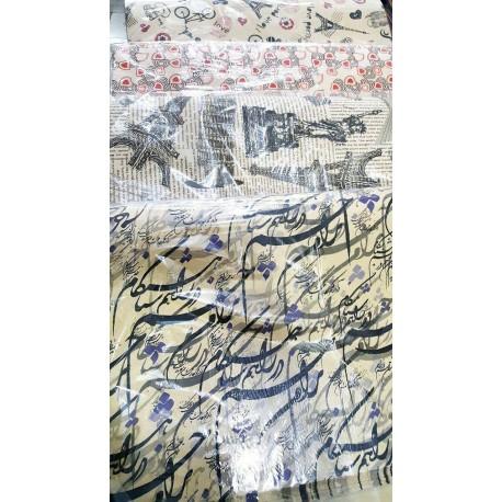 کاغذ کادو کرافت