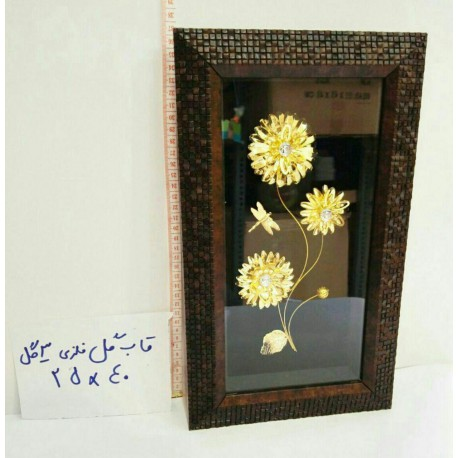 قاب عکس گل طلایی 3گل