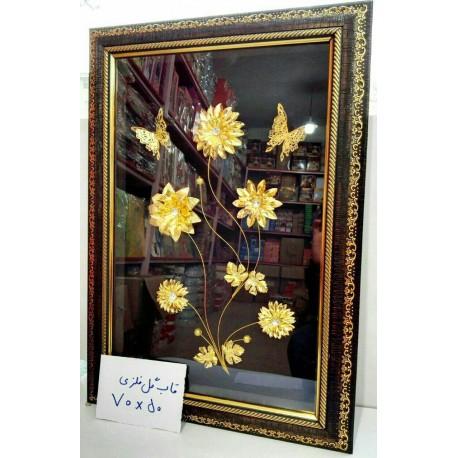 قاب عکس گل طلایی 50 در 70