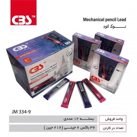 نوك بلند بسته كتابى ٣٠ عددى 2B CBS JM334 نوک: 0.5، 0.7، 0.9