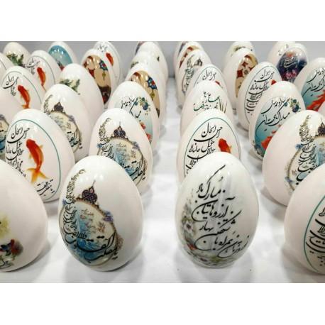 تخم مرغ سفالی هفت سین ارتفاع 11 سانتی چاپی