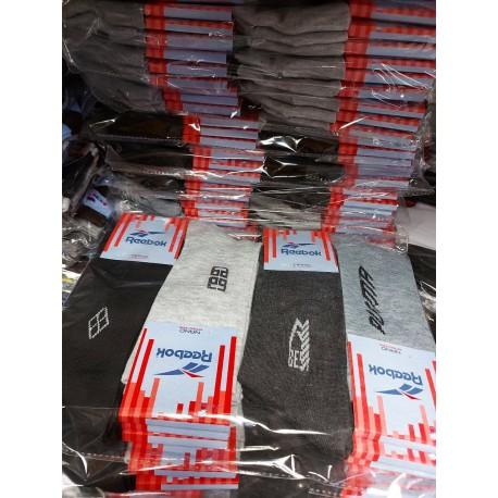 جوراب مردانه با کیفیت مطلوب بسته 12 جفتی